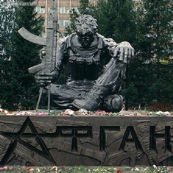 памятник воину -афганцу