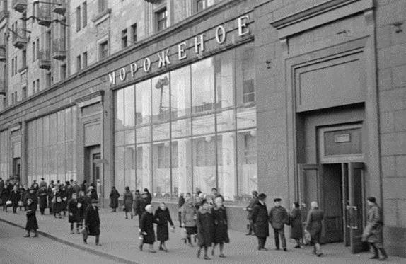 Кафе Московское