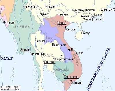 Дананг Danang