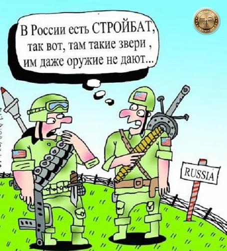 Диалог НАТОвцев