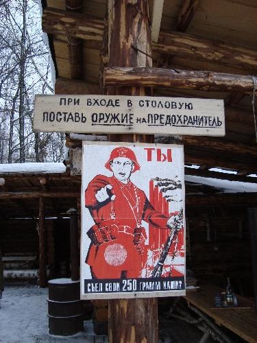 Stolovaya