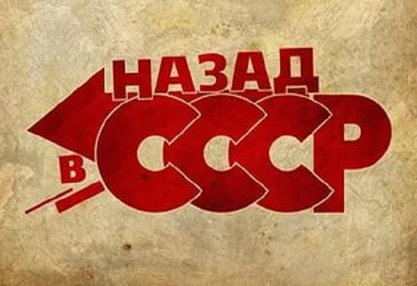 Возвращение в СССР из Вьетнама