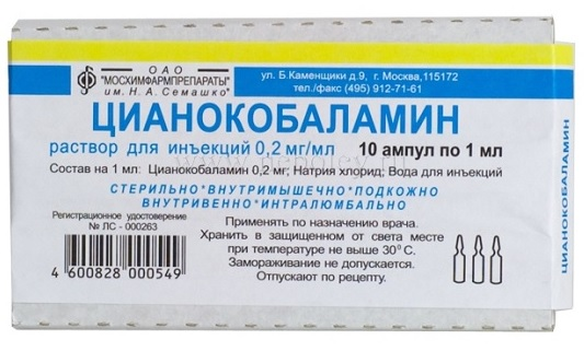 Cianokobalamin2