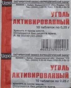 таблетки от черных точек на лице