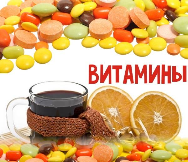 Vitamity