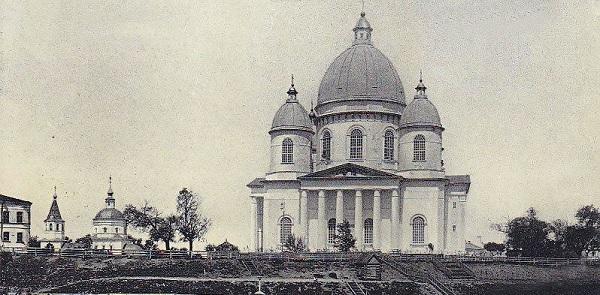 Sofiyskiy