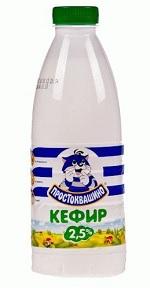 Бутылка кефира
