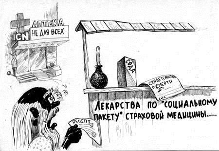 Богатый выбор лекарств