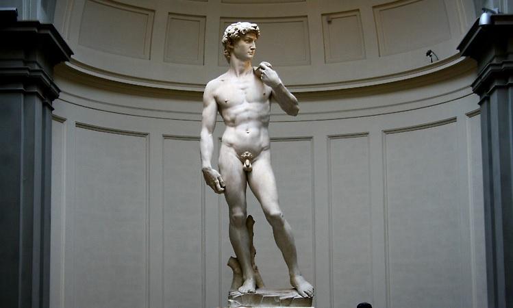 Давид с пращёй