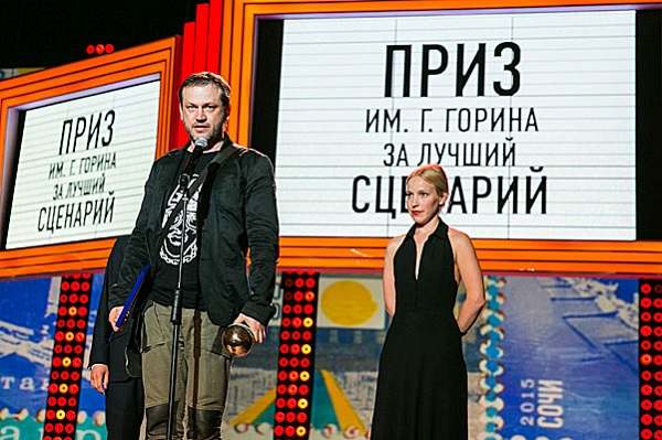 Василий Сигарев на Кинотавре 2015