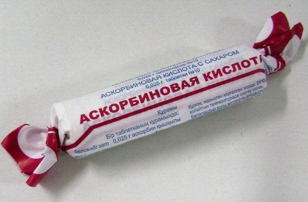 Аскорбиновая кислота во время приема витаминов