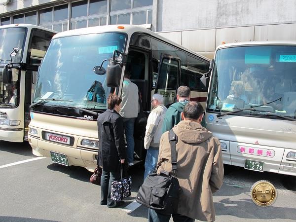 Погрузка в автобус