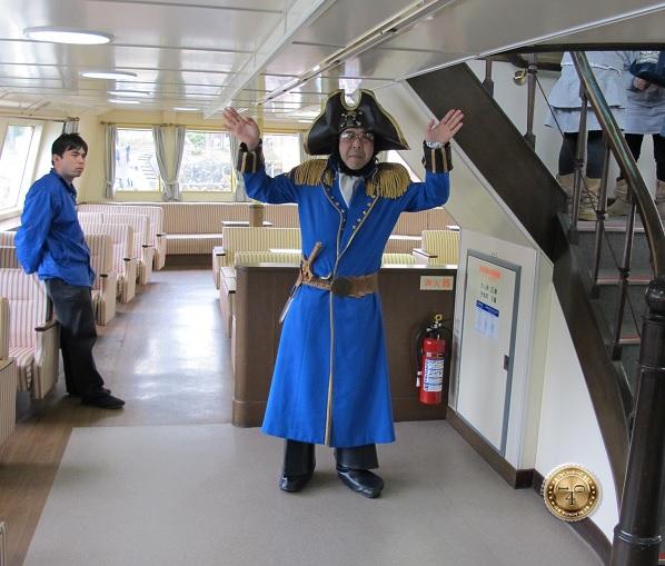 Капитан нашего корабля