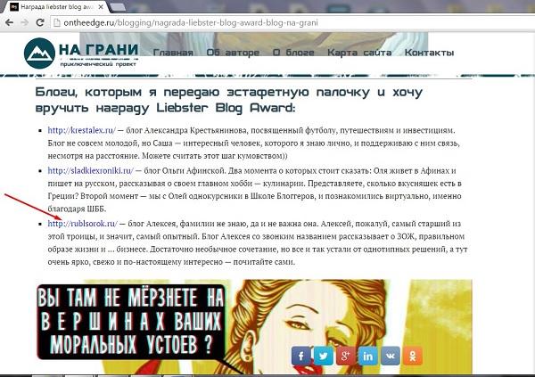 Блог Дмитрия Пелина