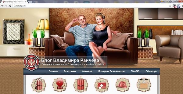 Блог Владимира Раичева