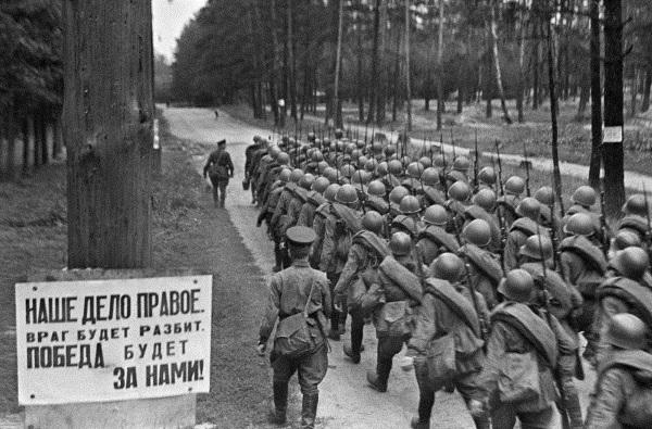 Рота на марше