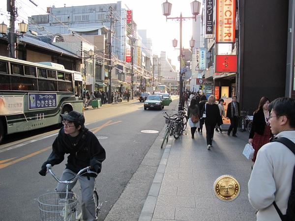 Торговая улица в Киото