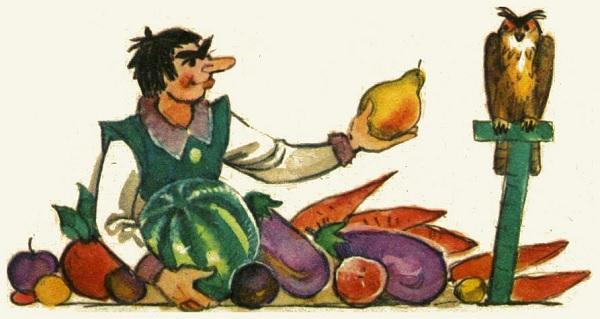 Урожай с фазенды