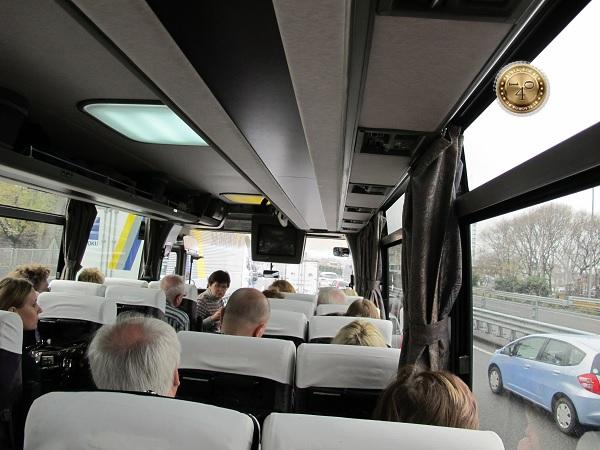 Во время пути в Хаконе