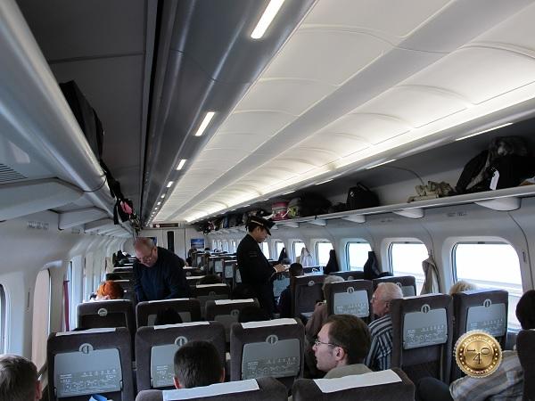 В вагоне поезда Хаконе - Киото