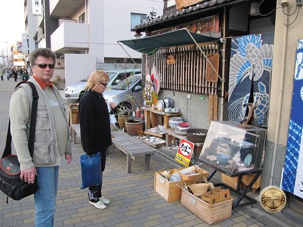 Выставка на киотской улице