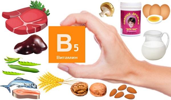 Витамин В5 для улучшения кровотока