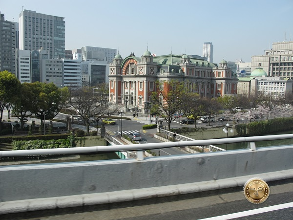 Красный дворец в Осаке