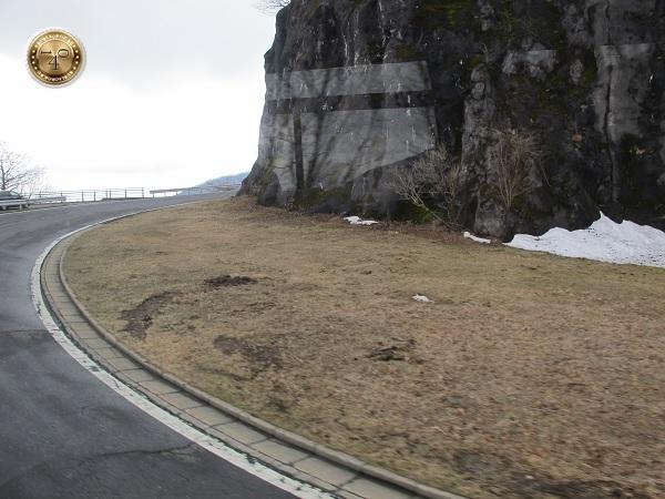 Горная дорога к водопаду
