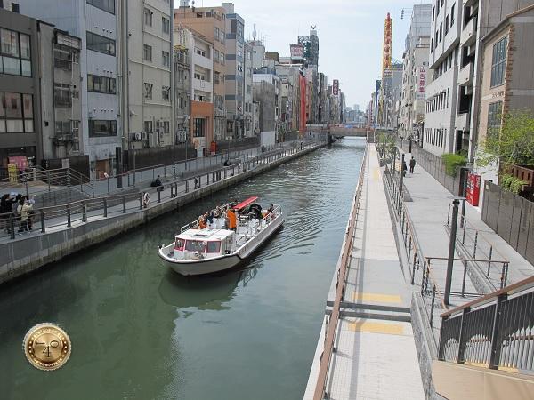 Каналы г.Осака