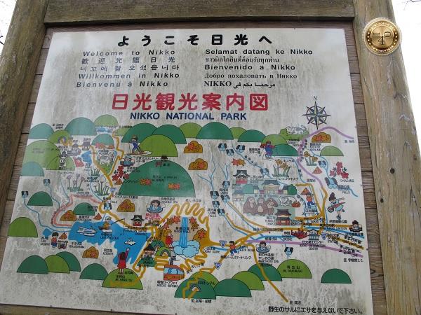 Карта парка Никко