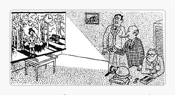 Иллюстрация к рассказу Прогулка в полдень