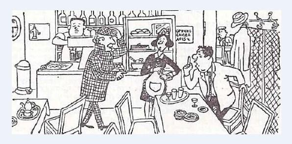 Иллюстрация к Случаю в ресторане