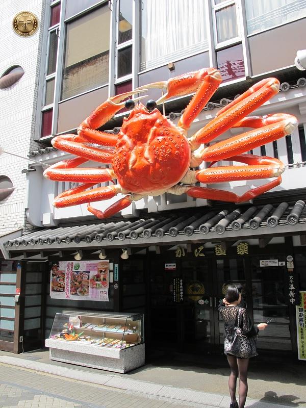 Магазин морепродуктов в г. Осака