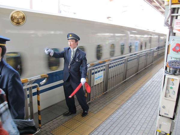Поезд и дежурный