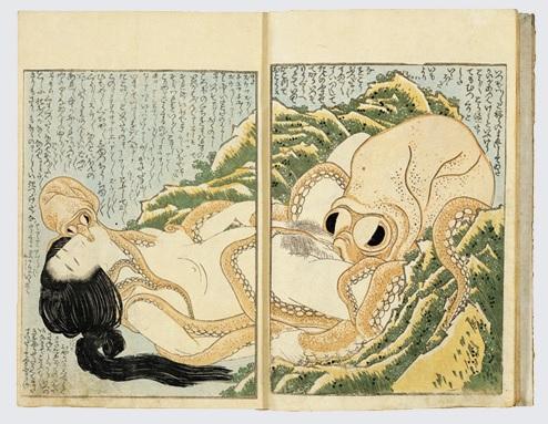Японка и осьминог