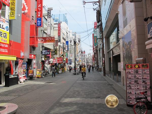 Торговая улица г. Осака