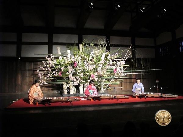 Японское трио