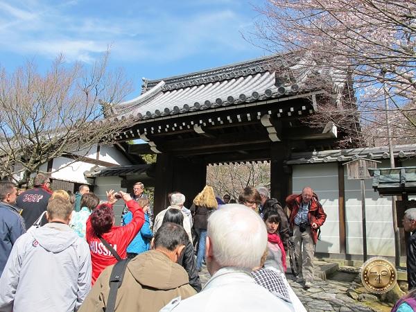 Вход в храм Рендзё