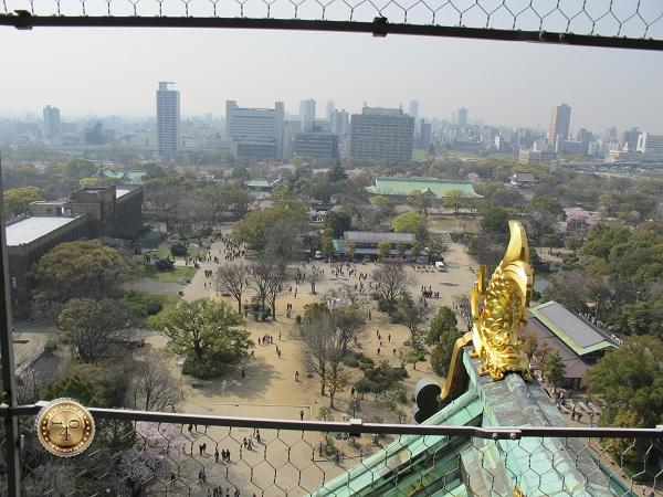 Вид с замка Осака-дзё
