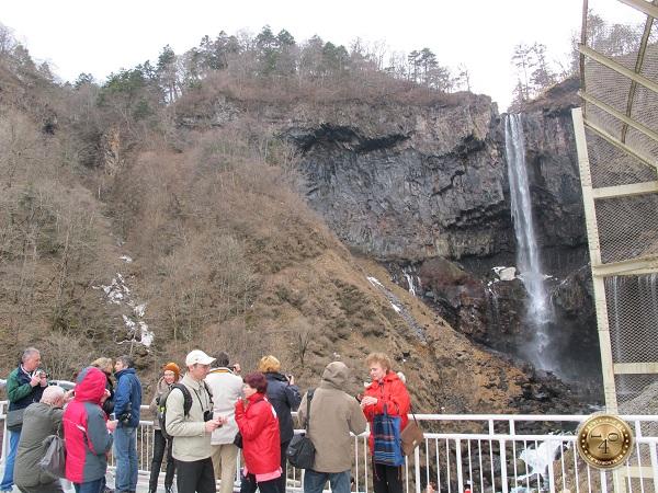 Водопад Кегон