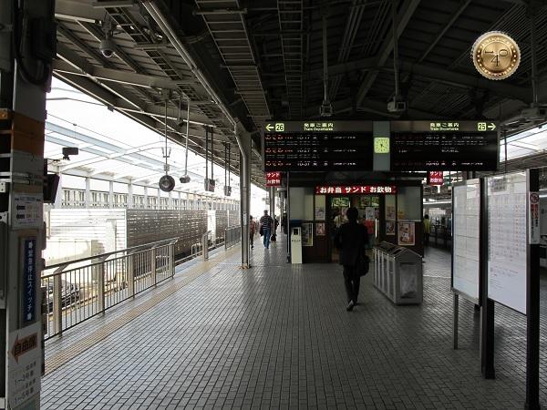 Вокзал города Осака
