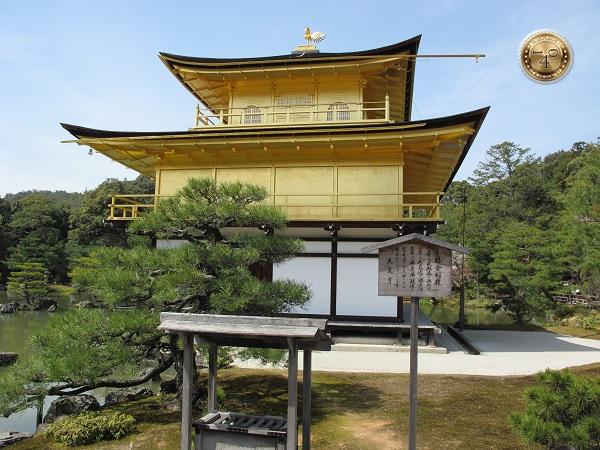 Золотая пагода в Киото