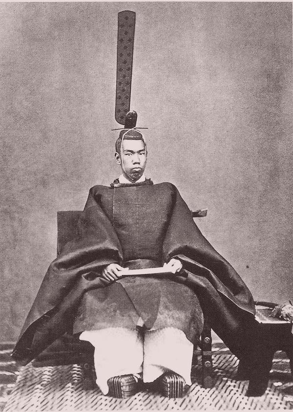Император Мэйдзи в кимоно