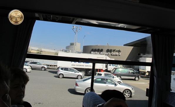Мы в аэропорту Нарита