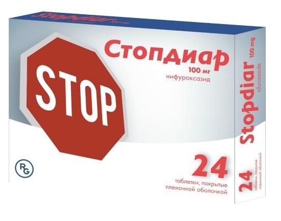 Таблетки стопдиар от диареи