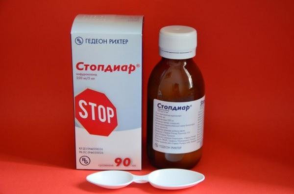 Суспензия стопдиар от диареи