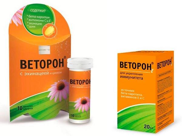 Препарат для повышения иммунитета