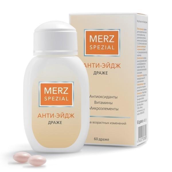 Витамины Мерц для иммунитета