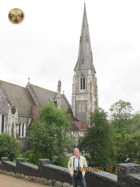 протестантская церковь в Копенгагене