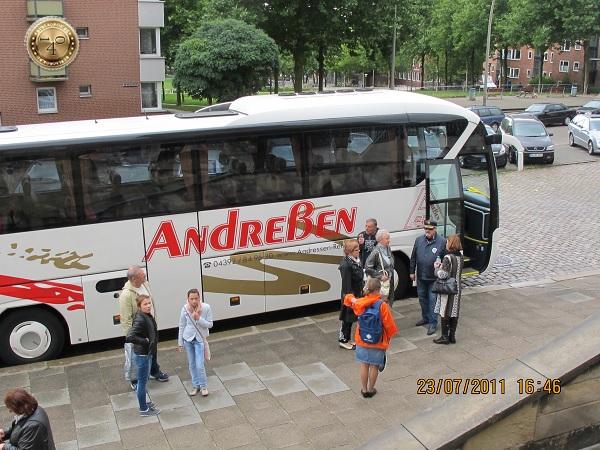 Наш туристический автобус